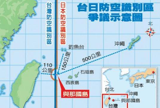 位于琉球群岛的八重山群岛中